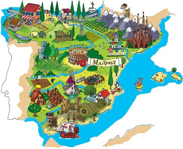 S decom oko sveta Španija