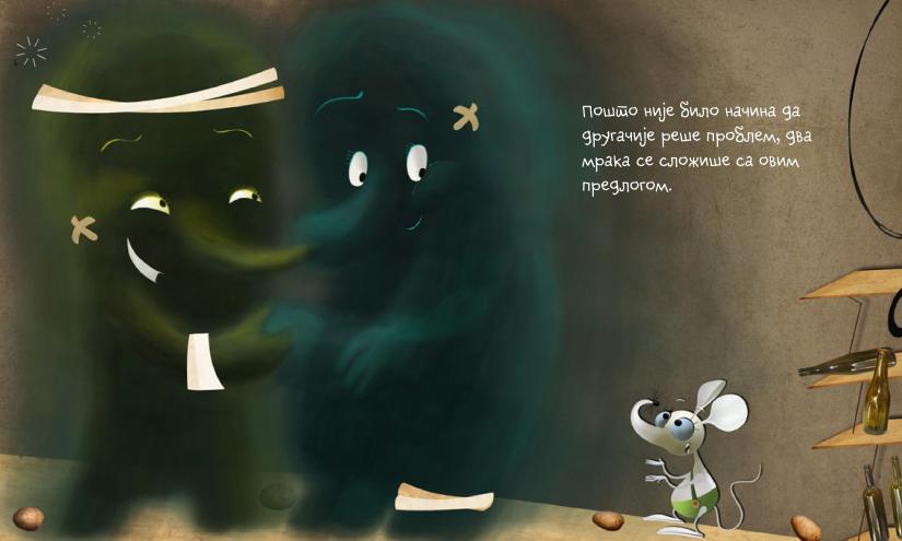 Miš i mrak 0014