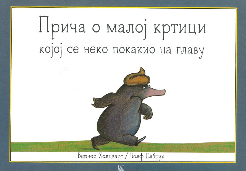 Krtica Naslovna.png